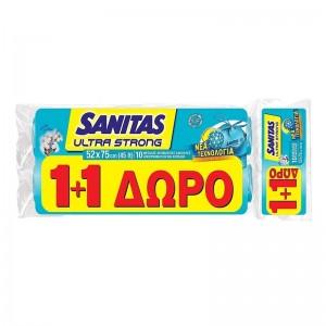 SANITAS Ultra Strong...