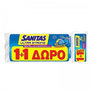 SANITAS  Σακούλες...