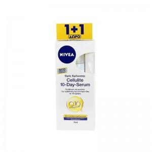 NIVEA Body Q10 Energy+...