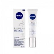 NIVEA Cellular Hyaluron Filler Κρέμα Ματιών 15ml