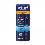 NIVEA Men Cool Kick Gel Ξυρίσματος 250 ml 2x250ml ΣΕ ΕΙΔΙΚΗ ΤΙΜΗ