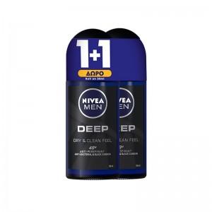NIVEA Men Deo Roll-on Deep...