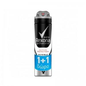 REXONA Men Deo Spray Active...