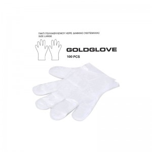 GOLDGLOVE Γάντια  Διάφανα...