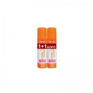 ALGEMARINA Dry Shampoo Για...