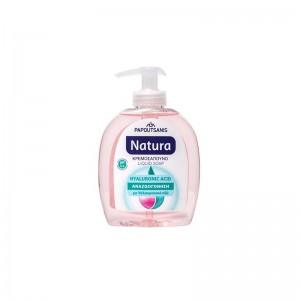 PAPOUTSANIS Natura Liquid...