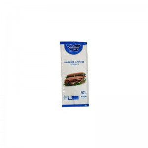 SOFTLINE Σακούλες Τροφίμων...