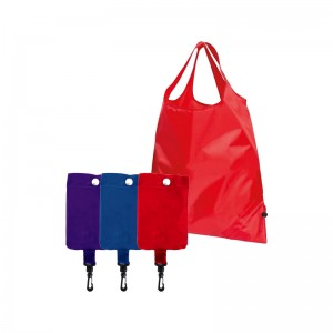 Τσάντα για Ψώνια...
