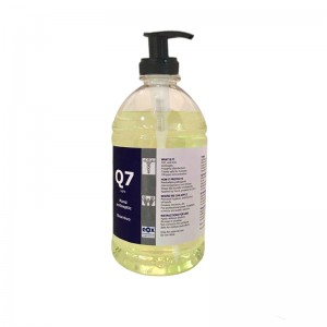 Q7 Αντισηπτικό Καθαρισμού...