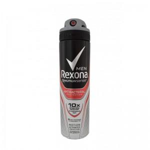 REXONA Men Deo Spray...