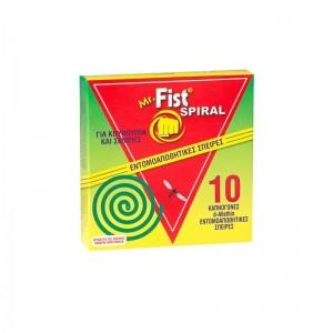 Mr FIST Spiral Φιδάκι 10τεμ