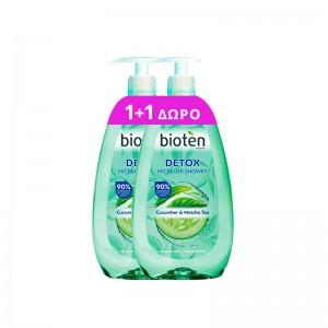 BIOTEN Shower Gel Detox...