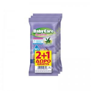 BabyCare Mini Pack...