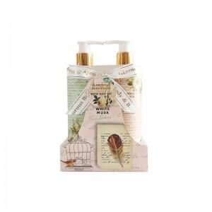 GLAMOROUS Body & Bath Gift...