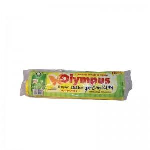 OLYMPUS PREMIUM Σακούλες...