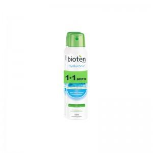 BIOTEN Deo Spray Hyaluronic...