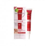 GARNIER Skin Naturals Κρέμα Ματιών Ultra Lift 5ml