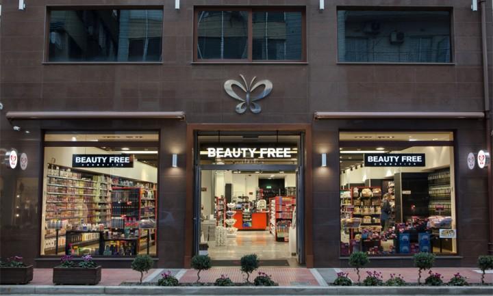 Κατάστημα Καλλυντικών Beauty Free