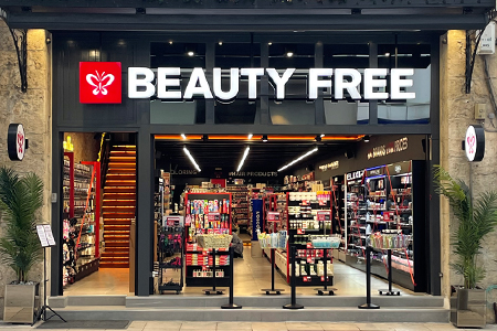 beautyfree-katastima-kallintikon-chania.jpg
